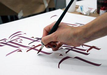 Визуальный дизайн обучение